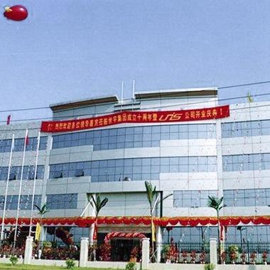 中山市教育局