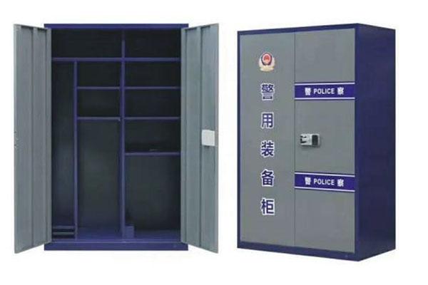 警用装备柜